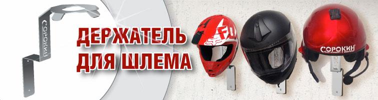 Кофры для ATV. СОРОКИН