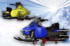 Средства для перемещения снегоходов