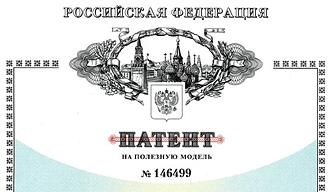 Патент на стол-верстак СОРОКИН