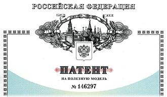Патент на мотоподкат универсальный СОРОКИН