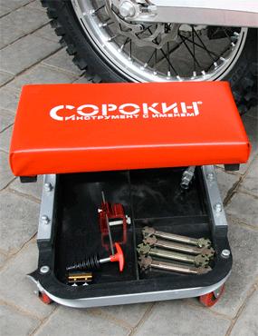 Специальный инструмент для мотоциклов