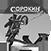 Мультимедийный каталог СОРОКИН