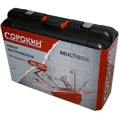 Набор инструментов в кейсе Multibox 132 предмета