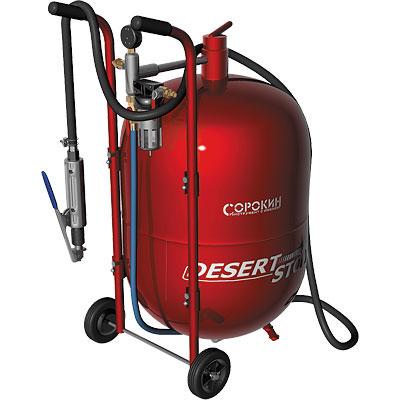 Пескоструйный аппарат на 19 литров СОРОКИН