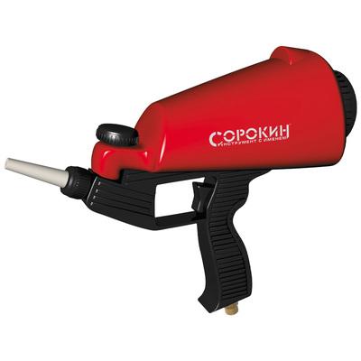 Пескоструйный пистолет 0,9 литров СОРОКИН