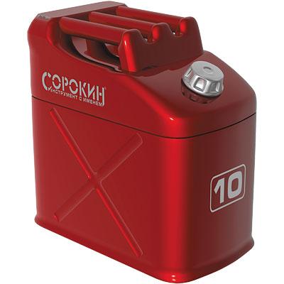 Канистра металлическая вертикальная 10л СОРОКИН