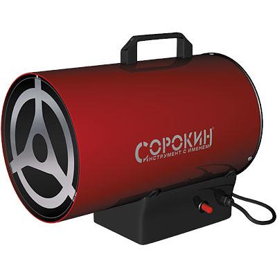 Газовая пушка тепловая 220В, 10,0 кВт, 500м3/ч СОРОКИН