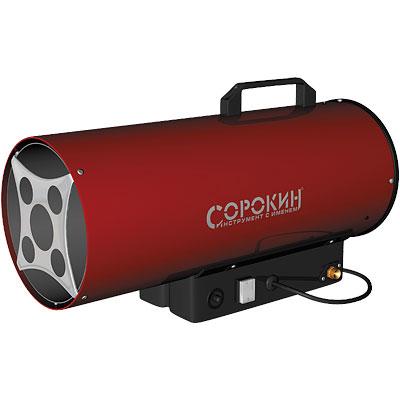 Газовая пушка тепловая 220В, 16,0-50,0 кВт, 750м3/ч СОРОКИН
