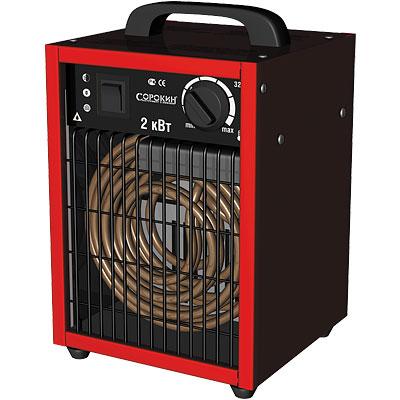 Нагреватель воздуха электрический 220В, 2,0 кВт, 180м3/ч СОРОКИН
