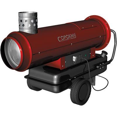 Пушка тепловая дизельная 220В, 55,0 кВт, 2500м3/ч СОРОКИН