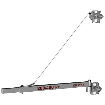 Кран-балка для электротельфера 0,4т 1,1м СОРОКИН