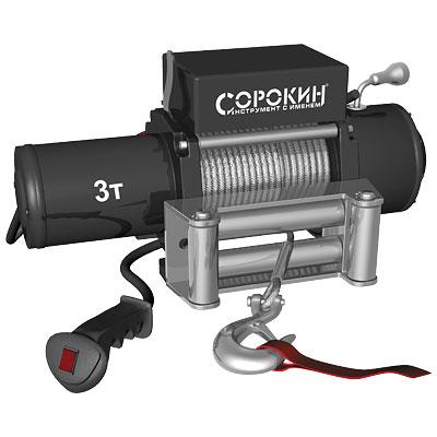 Электролебёдка 3т на автомобиль СОРОКИН
