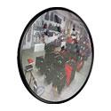 25.128 Зеркало обзорное 800мм СОРОКИН