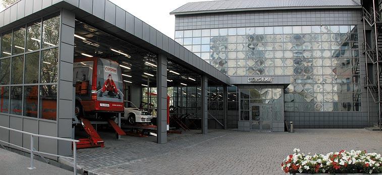 Центральный офис и магазин ТД СОРОКИН на ул. Ивана Сусанина в Москве