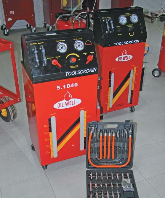Пневматическая установка для промывки и замены жидкости в автоматических КПП. «Сорокинструмент»