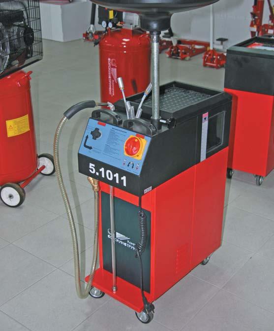 Электрическая маслосборная установка «Сорокинструмент»