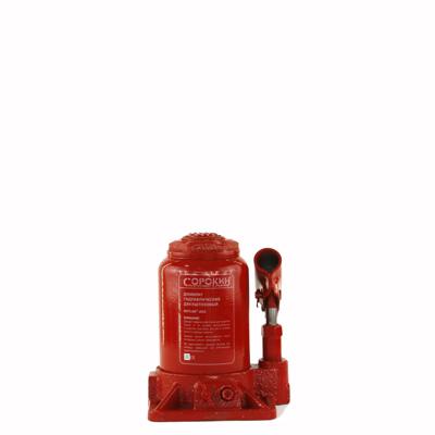 Домкрат бутылочный двухштоковый 20т