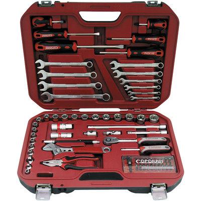 Набор инструмента Standart 78 предметов