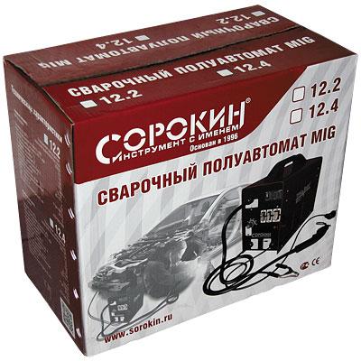 Сварочный полуавтомат MIG 0,8-0,9мм 220В, 55-120А, 3,6кВА
