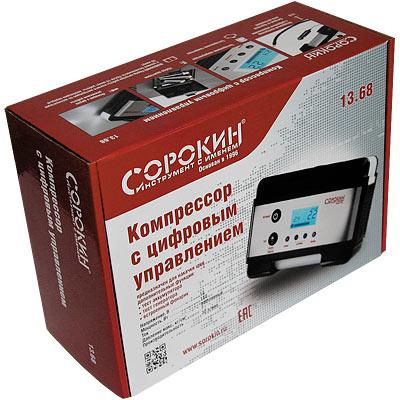 Компрессор автомобильный цифровой 12В, 150Вт