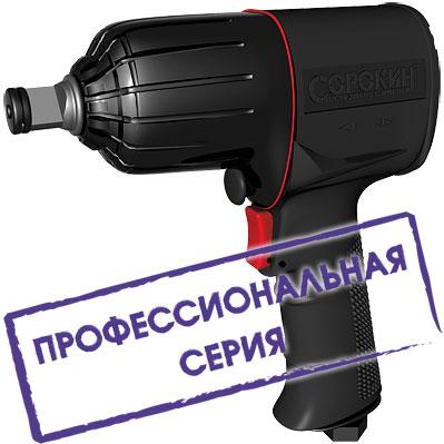 Гайковёрт пневматический 1/2, 7000об/мин, 813Нм