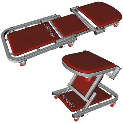 Лежак-сиденье для ремонта