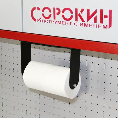 Держатель бумажных полотенец, магнитный