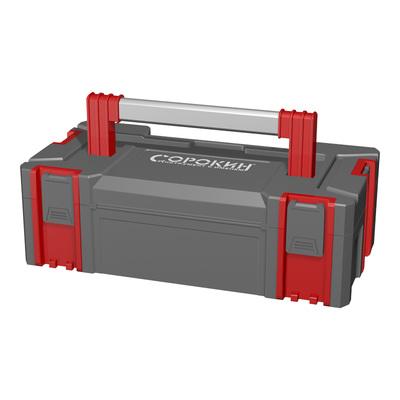 Ящик для инструмента Small