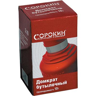 Домкрат бутылочный 10т