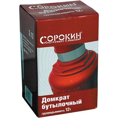 Домкрат бутылочный 12т