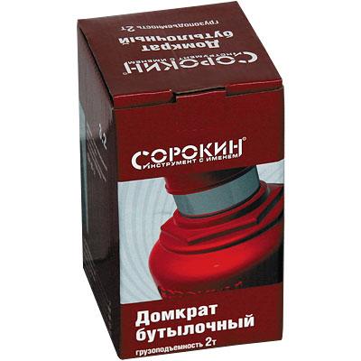 Домкрат бутылочный 2т