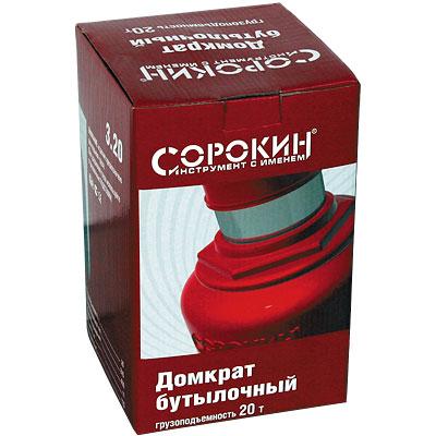 Домкрат бутылочный 20т