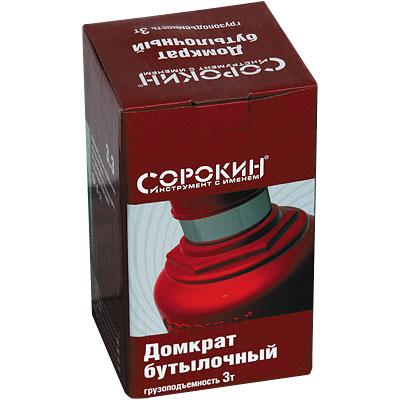 Домкрат бутылочный 3т