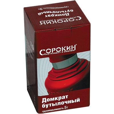 Домкрат бутылочный 5т