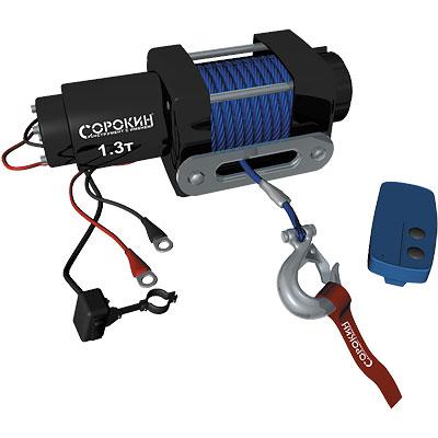 Электролебёдка 1,3т на ATV с кевларовым тросом