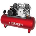 Компрессор поршневой 10атм, 7,5кВт, 380В, 1400л/мин, горизонтальный ресивер 500л